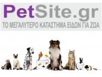 Το μεγαλύτερο Online Pet shop